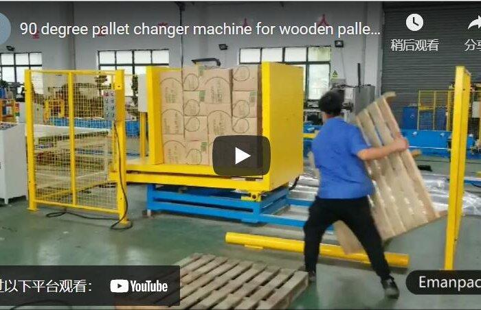 pallet changer and pallet turner machine