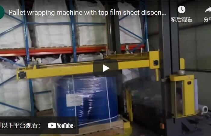 pallet packer with top film sheet dispenser