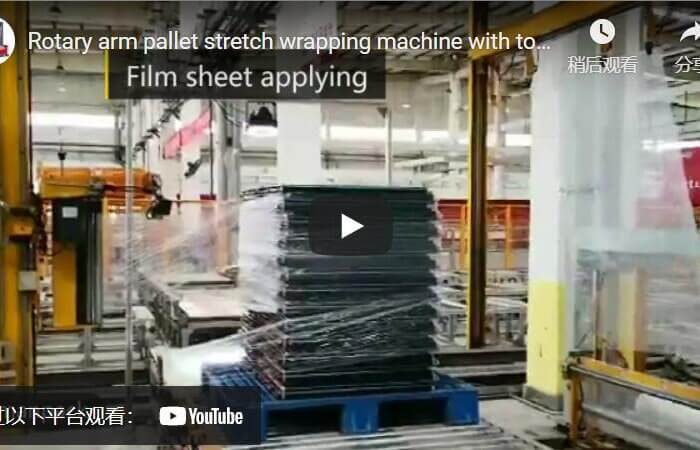 rotary arm pallet wrapper with film sheet dispenser