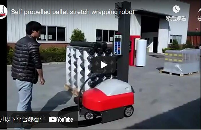 self-propelled pallet stretch wrapping robot