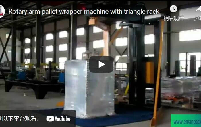 single post rotary arm pallet wrapper machine