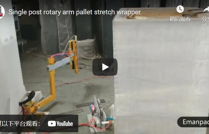 single post rotary arm pre-stretch pallet wrapper