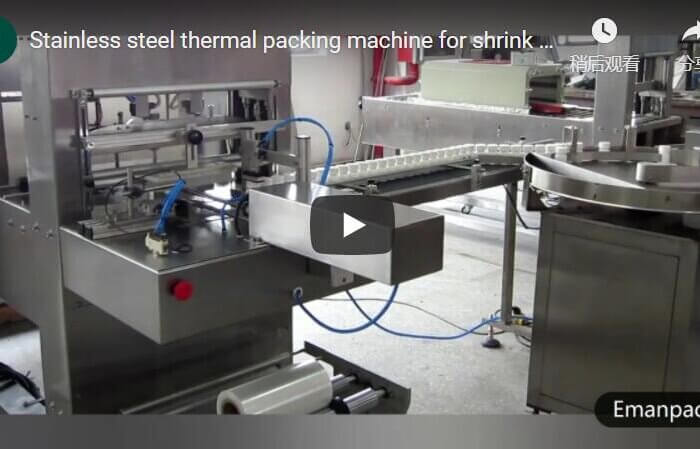 stainless steel sealing shrink wrapping machine for packing medicine