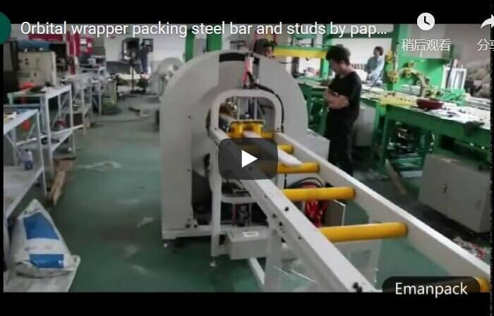 steel bar stretch wrapping machine