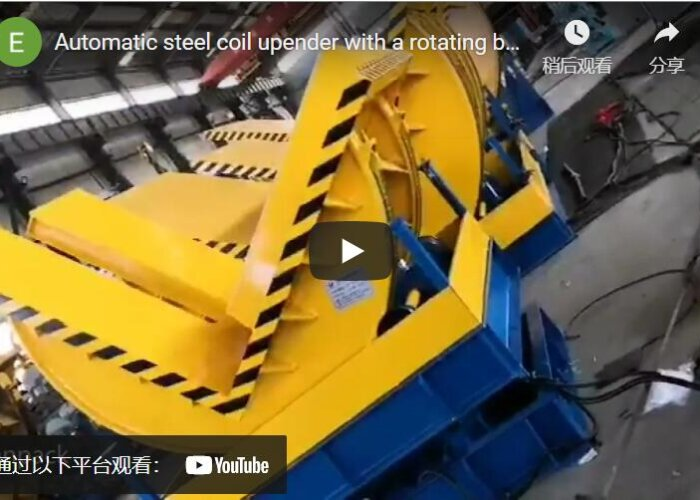 steel coil upender with rotating base