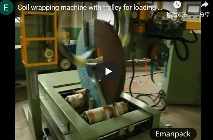 steel coil wrapping machine with trolley
