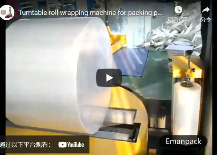 turntable roll stretch wrapping machine