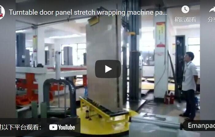 turntable vertical door wrapper machine