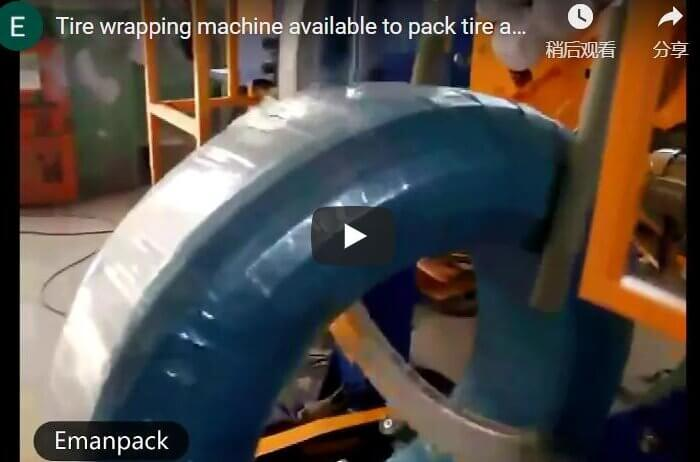 tyre coil wrapping machine