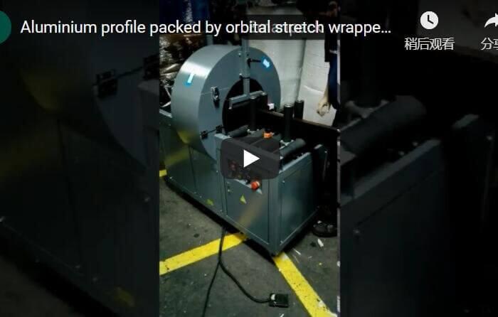 undersized orbital wrapper