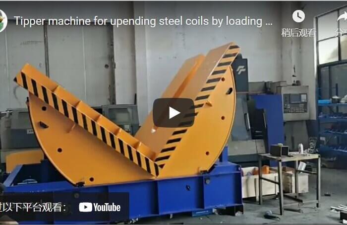 C hook loading steel coil tipper machine