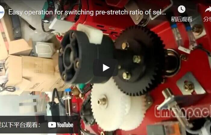 How to change pre-stretch ratio of the pallet wrap robot