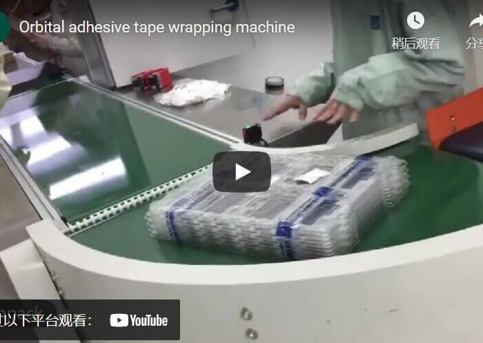 Orbital tape wrapping machine
