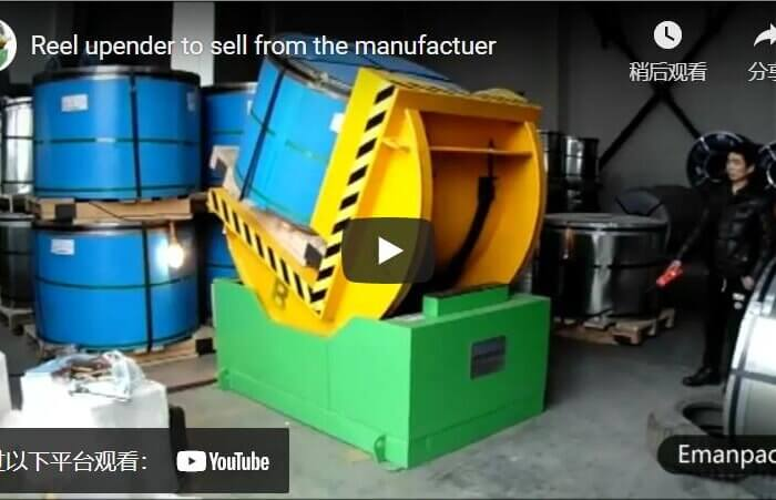Reel upender machine manufacturer