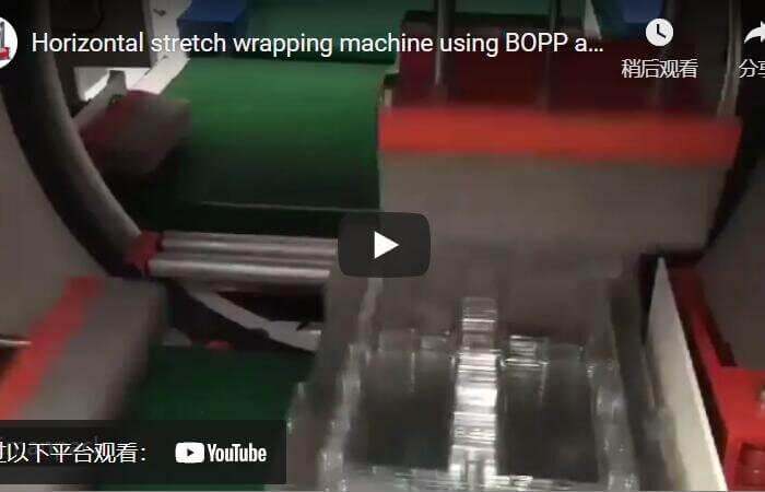 Use BOPP tape to wrap trays by orbital machine