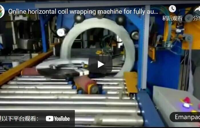 automatic inline coil wrapping machine