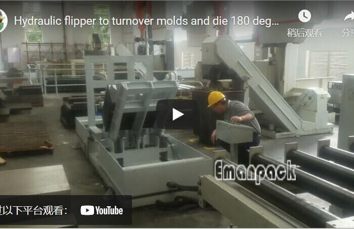 hydraulic mold flipper