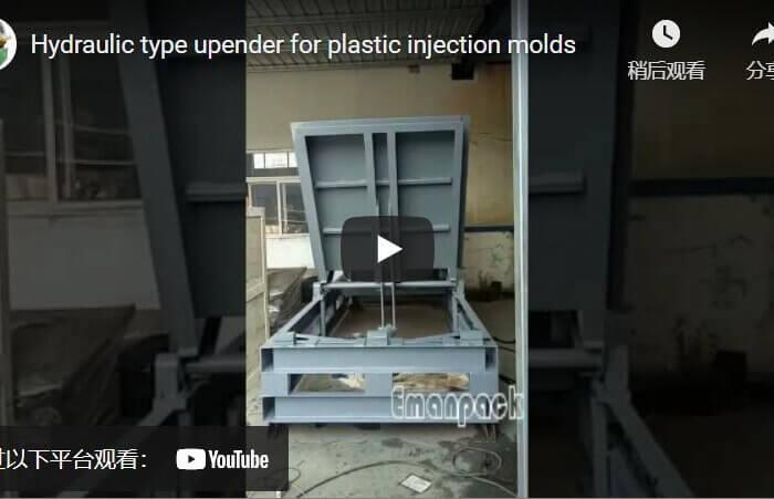 hydraulic mold upender machine