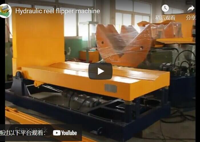hydraulic reel turning machine