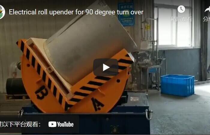 jumbo roll upender