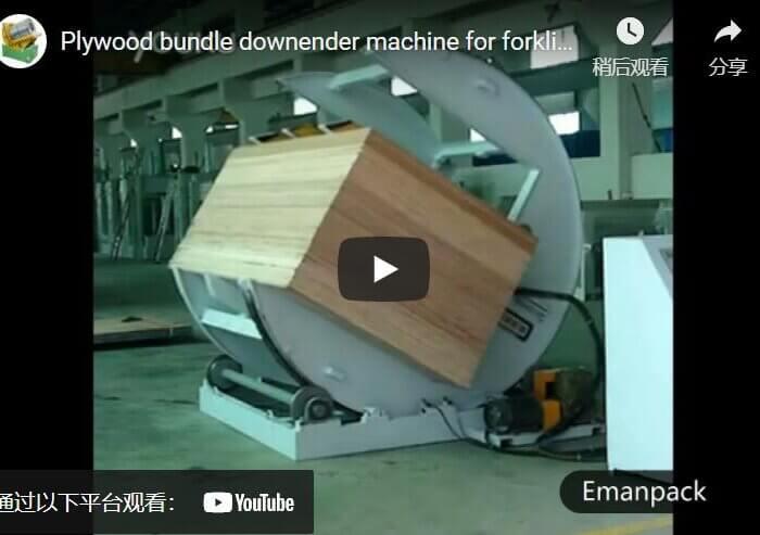 plywood bundle downender machine