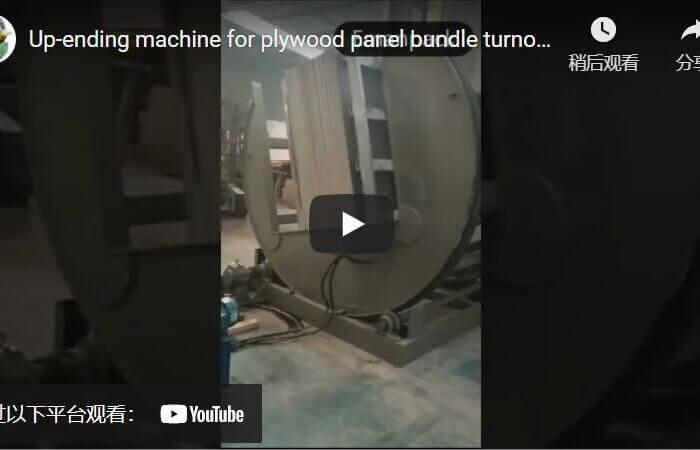 plywood bundle flipper machine