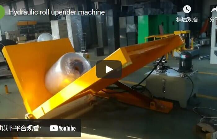 roll tipper and downender machine