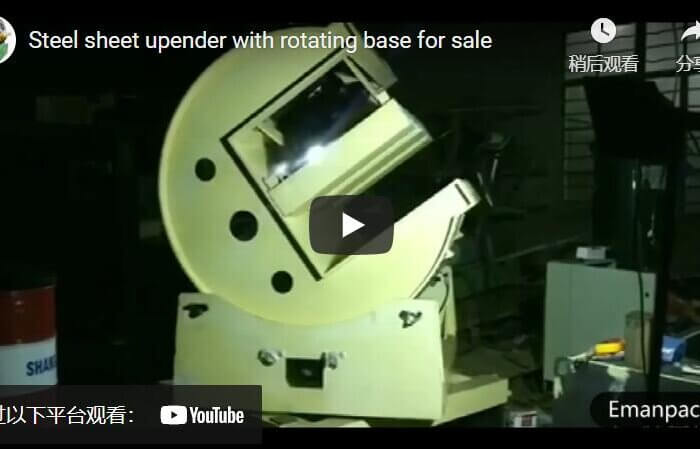 steel sheets bundle upender machine