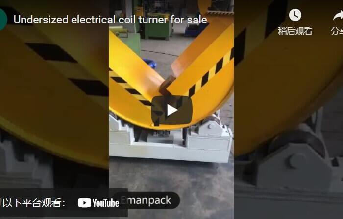 undersized coil turner machine for sale
