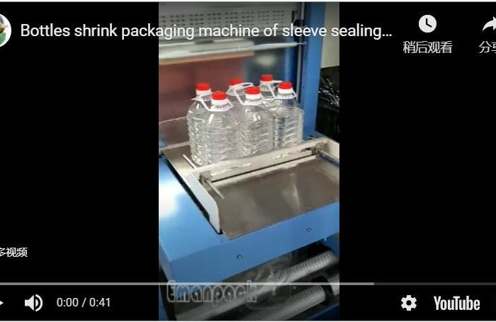 Bottles shrink packaging machine of sleeve sealing and shrink wrapping