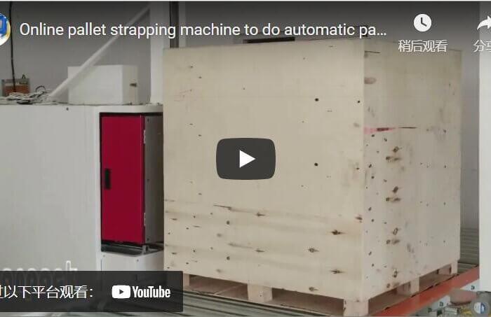 Online PET pallet strapping machine