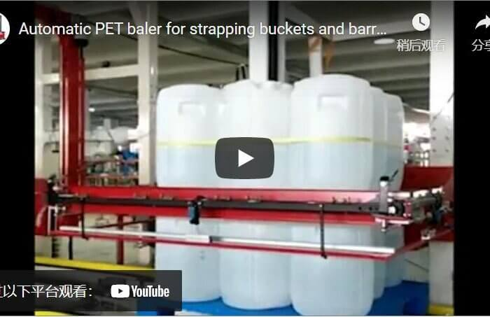 PET baler for strapping buckets and barrels on pallet and skid