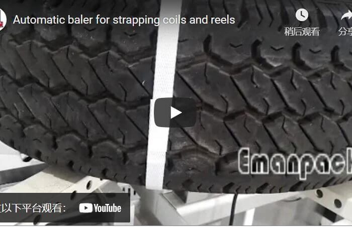 automatic coil baler for strapping hose coils and cable wire rolls