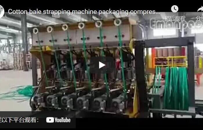 cotton bale PET strapping machine for baling cotton and fibre material