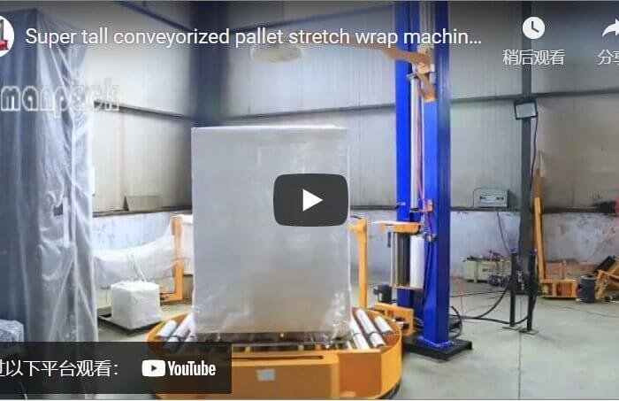 high conveyorized pallet wrapper with top press platen