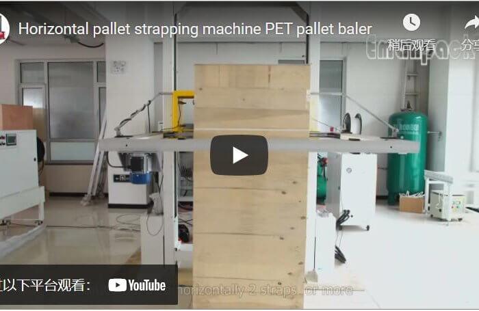 horizontal pallet strapping machine PET baler