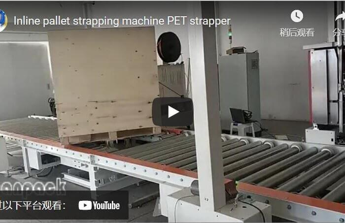 inline pallet strapping machine PET pallet strapper