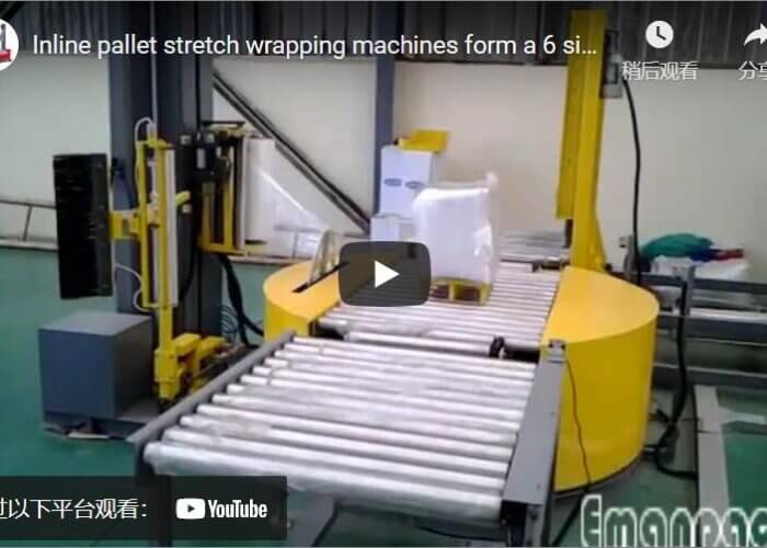 six sided stretch wrapping line of conveyorized pallet wrapper and upender