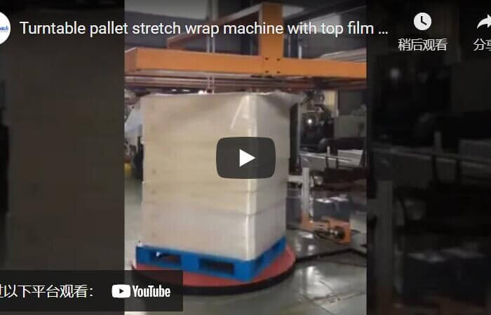 turntable pallet stretch wrap machine with top sheet dispenser