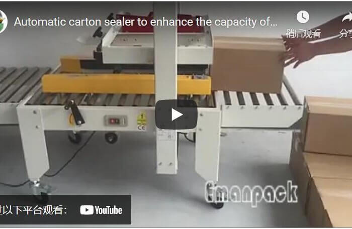 Automatic carton sealer to enhance the capacity of delivery