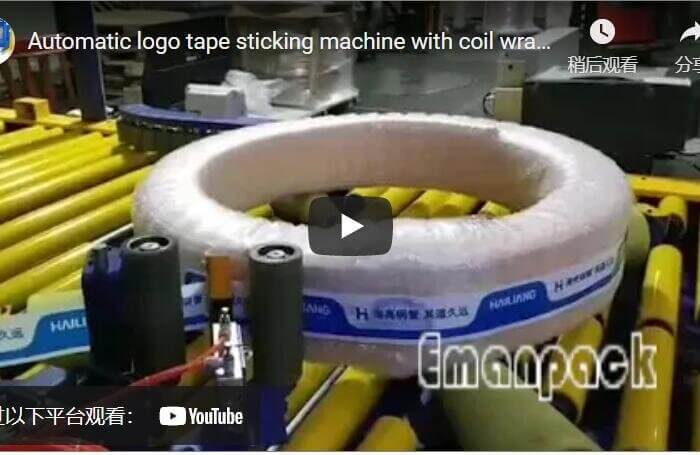 Automatic logo tape sticking machine with coil wrapper for packaging reels tyre and bearings