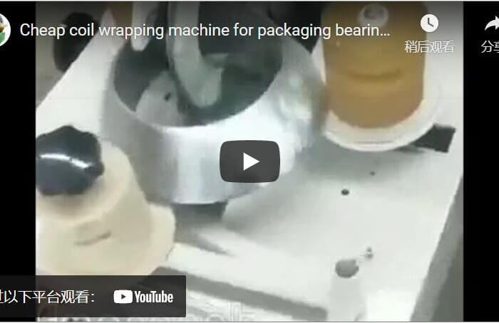 Cheap coil wrapping machine for packaging bearing and core