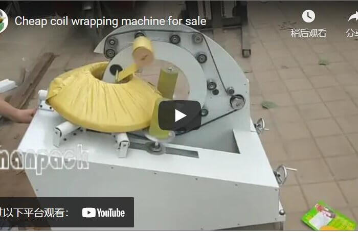 Cheap coil wrapping machine for sale