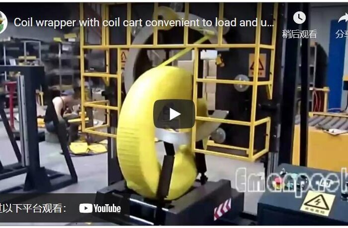 Coil wrapper with coil cart convenient to load and unload by C hook and coil clamp