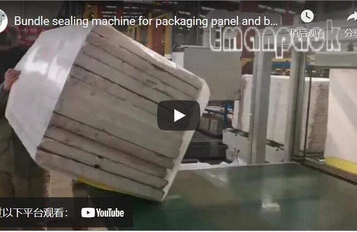 EPS panel bundle wrapping and sealing machine