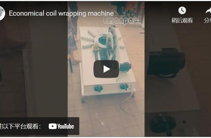 Economical coil wrapping machine