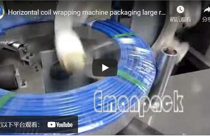 Horizontal coil wrapping machine packaging large rolls of hose and pipe
