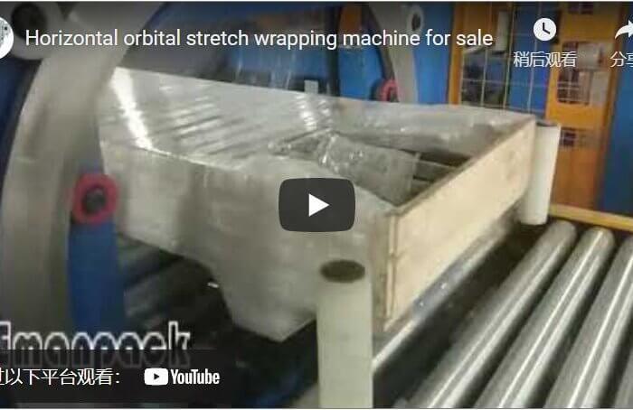 Horizontal orbital stretch wrapping machine for sale