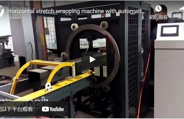 Horizontal stretch wrapping machine with automatic side rollers and press rollers