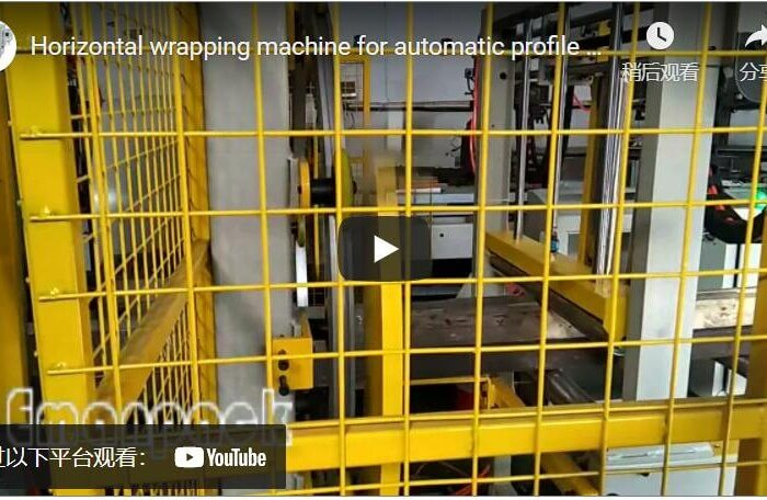 Horizontal wrapping machine for automatic profile wrapping